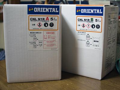 CNL-N1R